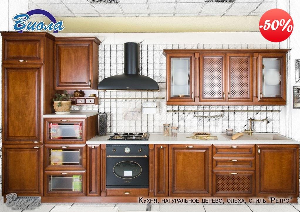 Купить фасады из натурального дерева для кухонь кухни марта беларусь купить
