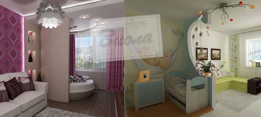 Детская и спальня в одной комнате