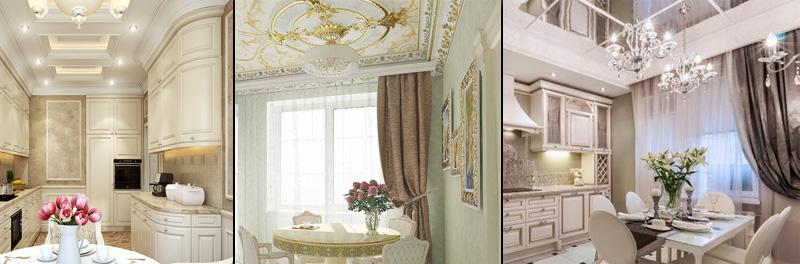 Потолок для классической кухни